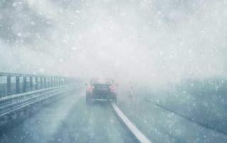 Visibility Car Accident - Syracuse, New York